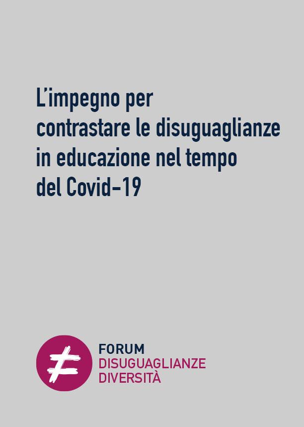 L'impegno per contrastare le disuguaglianze in educazione nel tempo del Covid-19