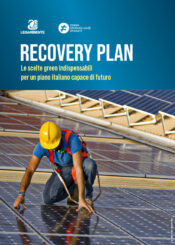 DocRecoveryResiliencePlan