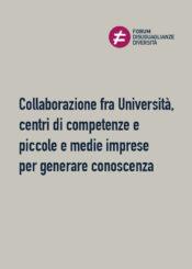 Collaborazione fra Università, centri di competenze e piccole e medie imprese per generare conoscenza